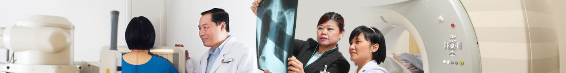 Singapore Society of Radiographers - Courses In Radiography